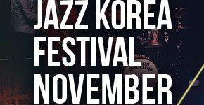JazzKorea Festival 2016